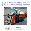 High Quality Kubota PRO588I-G Rice and Wheat Half-Feeding Harvester