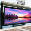 65′′outdoor Standing Advertising LCD Display