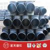Carbon Steel Seamless Steel Pipe Reducing Tee