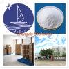 Glycine Methyl Ester Hydrochloride (25kg/barrel)