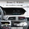 Carplay Anti-Glare Mercedes-Benz C C204 (2011.6--2014) Wholesale Car Stereo
