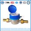 Brass Single Jet Water Meter