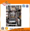 Single Layer HDPE LDPE Film Blowing Machine with Rotation Unit
