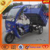 Sale 150cc Farm Transportation New Cargo Tricycle