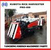 Kubota Combine Harvesrer PRO-488
