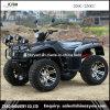 Hummer Style 250cc ATV