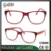 Fashion Injection Eyewear Eyeglass Optical Frame Nc3377