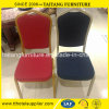 Chinese 100% Good Quality Model Furniture Gold Banquet Chair