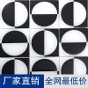 Glass Crystal Mosaic Black Hite Pattern Design
