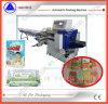 China Manufacture Reciprocating Type Packing Machine