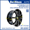 After Alloy Wheels Rim with Black Machine Face