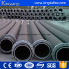 Made in China 15 Bar Dredging Rubber Hose