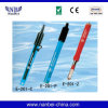 Most Widely Usage Rechargeable pH Electrode E-201-C