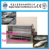 Automatic Fish Scale Peeling Machine / Fish Scale Peeler