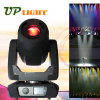 Sharpy 330W 15r Beam Moving Head Light (UP-B330S)