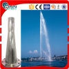 Hundred Meter High Jetting Fountain Nozzle