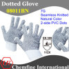 7g White Polyester/Cotton Knitted Glove with 2-Side Black PVC Dots/ En388: 112X