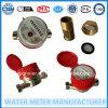Single Jet Dry Type Water Flow Meter of Brass Body