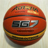 Basketball Customized Wear-Resisting Quality Cheap 12pieces4#5#6#7# PU Basketball