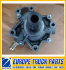 504113544 Water Pump for Iveco Daily Parts
