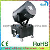 Outdoor Multi Search Lighting Sky Rose Light (YG013)