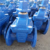 Dn40-Dn1000 Resilient Seated Gate Valve