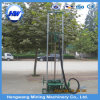 Small Diesel Water Well Drilling Rig Machine