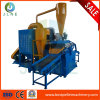 Automatic Recycling Equipmeny for Household Copper Cable