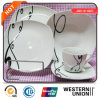 Best &Cheapest 30PCS Ceramic Dish