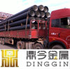 ISO 2531 K9 Ductile Cast Iron Pipe