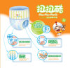Competitive Price Soft Textile Wholesale Baby Diapers