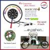 Magicpie 4th Generation 24V/36V/48V 250W/500W/1000W Electric Wheel Hub Motor, Electric Bicycle Motor, Electric Bicycle Motor
