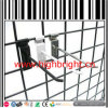 S Bracket Single Wire Gridwall Display Hook