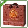 Gift Paper Bag / Paper Gift Bag / Paper Bag