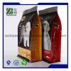 Composite Plastic Pet Food Package (ZB147)