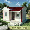 Prefabricated Design of House with Ce Certification