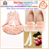 Girls Shoes for Children Wear Match Girls Dress