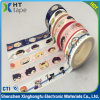 DIY Product Custom Printed Washi Tape