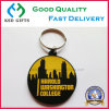 Soft PVC Rubber Promotional Attractive Keyholder