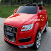 Audi Q7 Educational Toy Baby Car