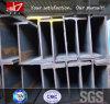 Ss400 Mild Steel I Beam