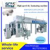 PVDC PVC PE Aluminum Film Cold Laminator Machine