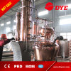 2017 Hot Selling Glass Short Path Distillation Equipment
