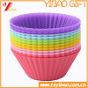 Silicone Kitchenware Bear High Temperature Food Grade/ FDA Certificate Silicone Cake Mold /Cake Mould Round Shape Cup (YB-HR-49)