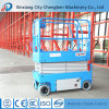 300kg 12m Battery Powered Scissor Lift for Outdoor Aerial Working