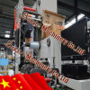 Video Inspect Label Flexographic Printing Machine (computer)