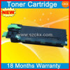 Laser Print Toner Cartridges for Sharp Ar270st