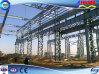 Prefabricated Steel Structure Workshop/ Steel Structure Warehouse (FLM-003)