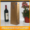 Custom Wine Bottle Paper Gift Bag Shopping Packaging