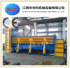 Hydraulic Heavy-Duty Scrap Baling Shear Sale